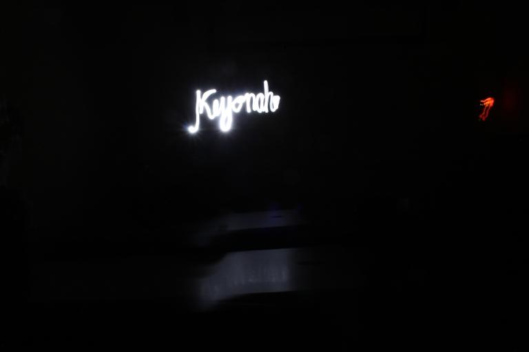 keyonah_name